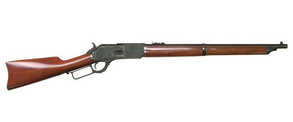 N.W.M.P Carbine