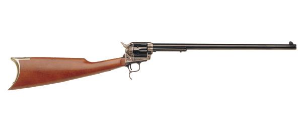 Revolving Carbine